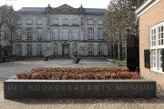 Het Noordbrabantsmuseum, Den Bosch