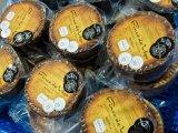 Finca de Uga Bodega Cheese